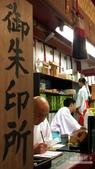 2016【日本九州自駕趣】DAY-1:22.jpg