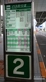 2016【日本九州自駕趣】DAY-1:18.jpg