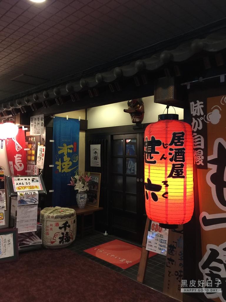 2016【日本九州自駕趣】DAY4.1:11.jpg