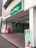 2016【日本九州自駕趣】租車篇:1.jpg
