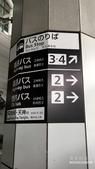 2016【日本九州自駕趣】DAY-1:17.jpg