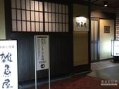 2016【日本九州自駕趣】DAY4.1:12.jpg