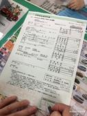 2016【日本九州自駕趣】租車篇:10.jpg
