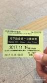 2017【名古屋自駕之洗腎也能自由行】DAY2:40.jpg