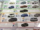 2016【日本九州自駕趣】租車篇:7.jpg