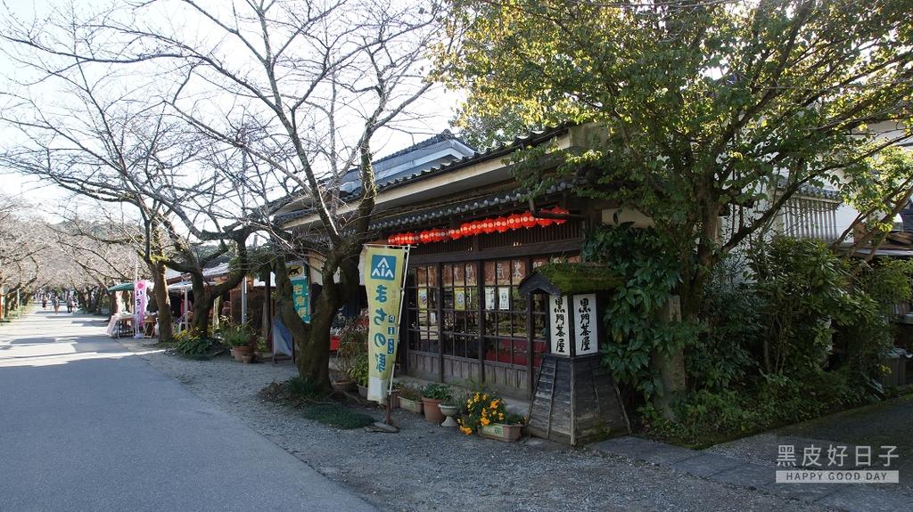 2016【日本九州自駕趣】DAY4:34.jpg