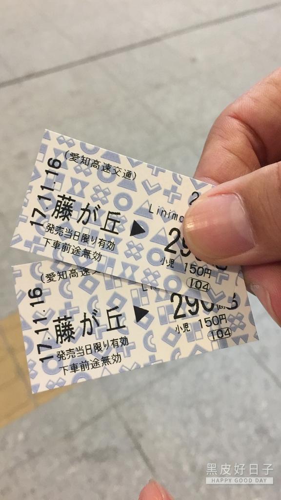 2017【名古屋自駕之洗腎也能自由行】DAY2:39.jpg
