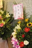 2012年末喜宴三連發之二~阿芳堂姊婚宴:喜宴連環炸_531.jpg