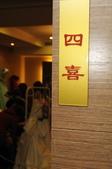 2012年末喜宴三連發之二~阿芳堂姊婚宴:喜宴連環炸_146.jpg