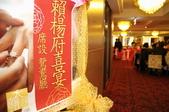 2012年末喜宴三連發之二~阿芳堂姊婚宴:喜宴連環炸_515.jpg