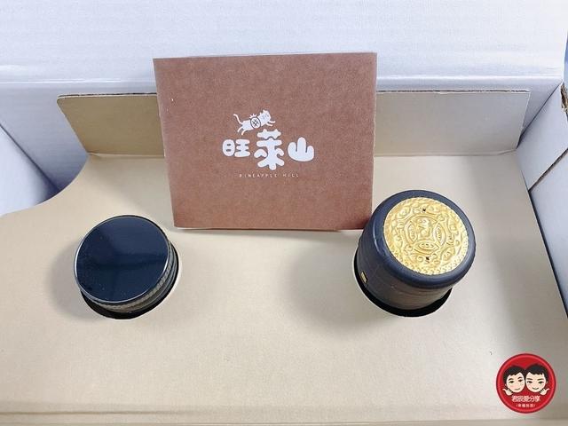 春節禮盒:jun&chen_img_200111130.JPG