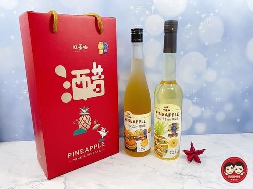 【過年伴手禮】旺萊山春節鳳梨酥禮盒/春節酒醋禮盒推薦-婚姻經營