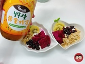 趣採蜜:jun&chen_img_210531334.JPG