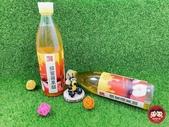 百家珍蜂蜜蘋果醋:fuli520_img_21022518.JPG