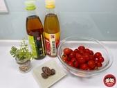 百家珍蜂蜜蘋果醋:fuli520_img_210225125.JPG