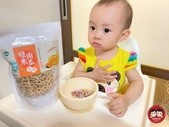 薌園糙米米果:jun&chen_img_210411373.JPG