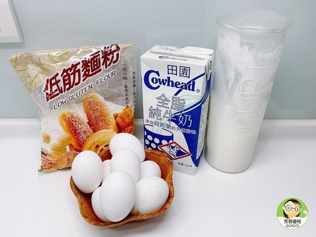 古早味優格蛋糕:yogurt_img_2103013.JPG