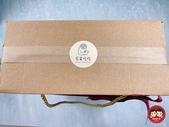 年節豬肉鬆禮盒:jun&chen_img_21011732.JPG