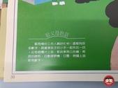 我的第一套數學書:jun&chen_img_200526036.JPG
