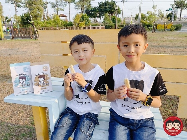 士東嚴選:jun&chen_img_210307132.JPG