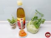 百家珍蜂蜜蘋果醋:fuli520_img_210225166.JPG
