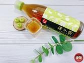 百家珍蜂蜜蘋果醋:fuli520_img_21022571.JPG