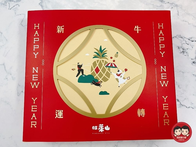 旺萊山春節禮盒:jun&chen_img_20011176.JPG