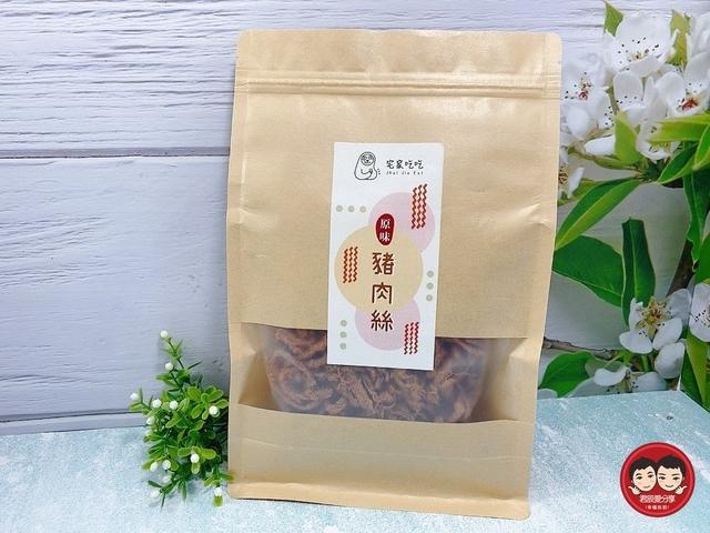 年節豬肉鬆禮盒:jun&chen_img_21011778.JPG