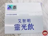 Aicom艾力康:fuli520_img_21022330.JPG