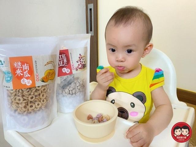 薌園糙米米果:jun&chen_img_210411381.JPG