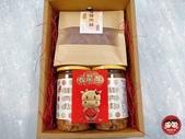 年節豬肉鬆禮盒:jun&chen_img_21011737.JPG