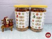 年節豬肉鬆禮盒:jun&chen_img_21011759.JPG