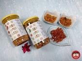 年節豬肉鬆禮盒:jun&chen_img_210117107.JPG