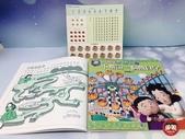 我的第一套數學書:jun&chen_img_200526216.JPG