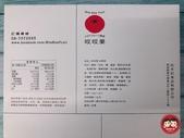 咬咬果:jun&chen_img_20102253.JPG