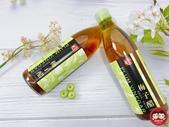 百家珍蜂蜜蘋果醋:fuli520_img_21022553.JPG