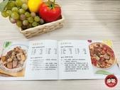雙廚電子鍋:fuli520_img_21060618.JPG