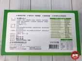益生菌:fuli520_img_20050331.JPG