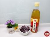 百家珍蜂蜜蘋果醋:fuli520_img_210225411.JPG