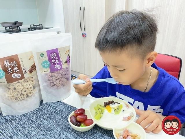 薌園糙米米果:jun&chen_img_210411444.JPG