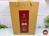 年節豬肉鬆禮盒:jun&chen_img_21011726.JPG