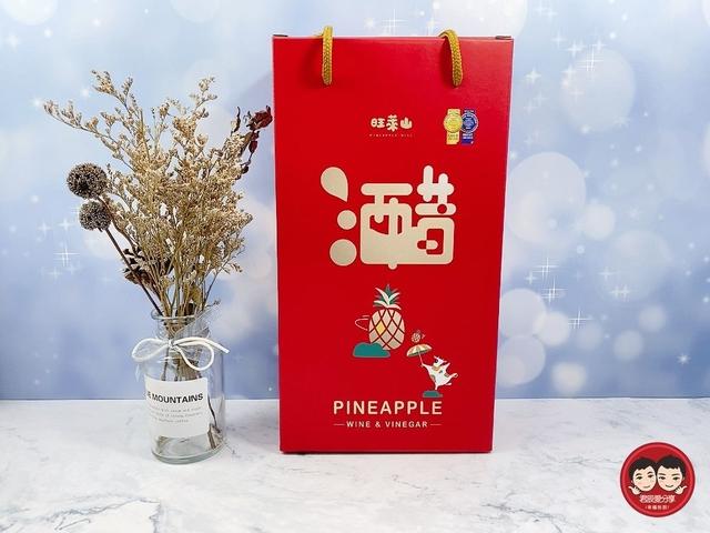 春節禮盒:jun&chen_img_200111125.JPG
