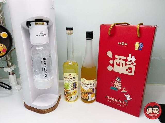 春節禮盒:jun&chen_img_200111461.JPG