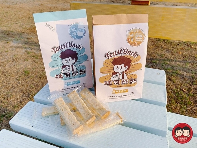 吐司酥酥:IMG_3025_结果.JPG