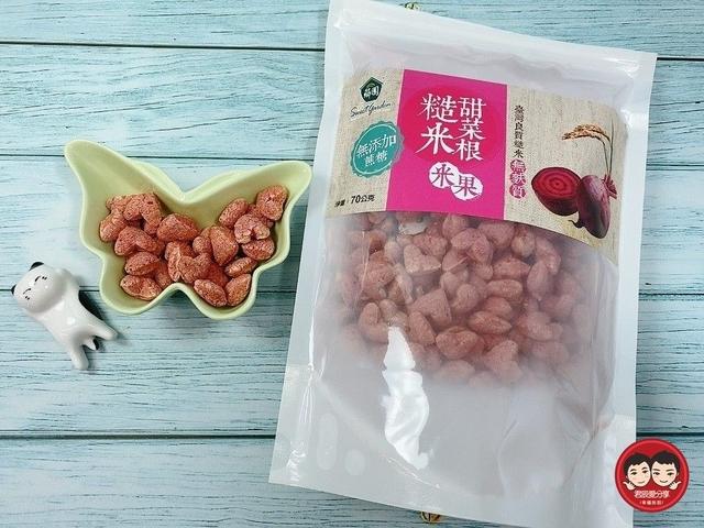 薌園糙米米果:jun&chen_img_210411187.JPG