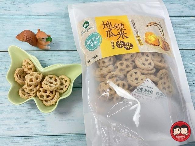 薌園糙米米果:jun&chen_img_210411208.JPG