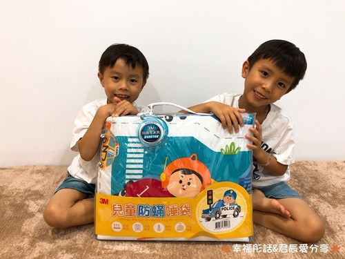 <育兒好物>3M兒童防蟎睡袋-尋寶汽車