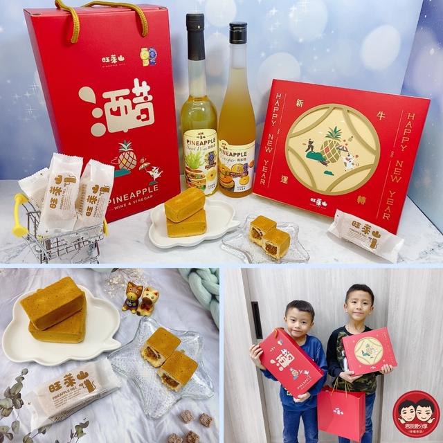 旺萊山春節禮盒:S__65478671.jpg