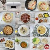 雙廚電子鍋:S__75923692_0.jpg