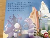 我的第一套數學書:jun&chen_img_200526148.JPG
